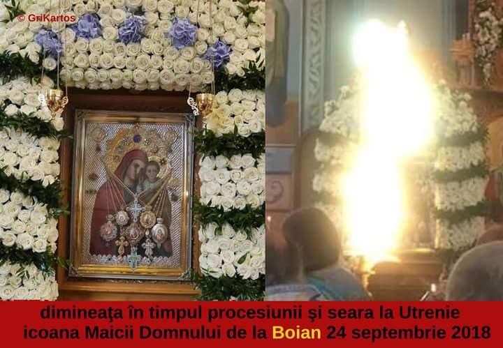 Minunea arătării Maicii Domnului în chip de lumină la Mănăstirea Boian (Ucraina) – 24/25 septembrie 2018