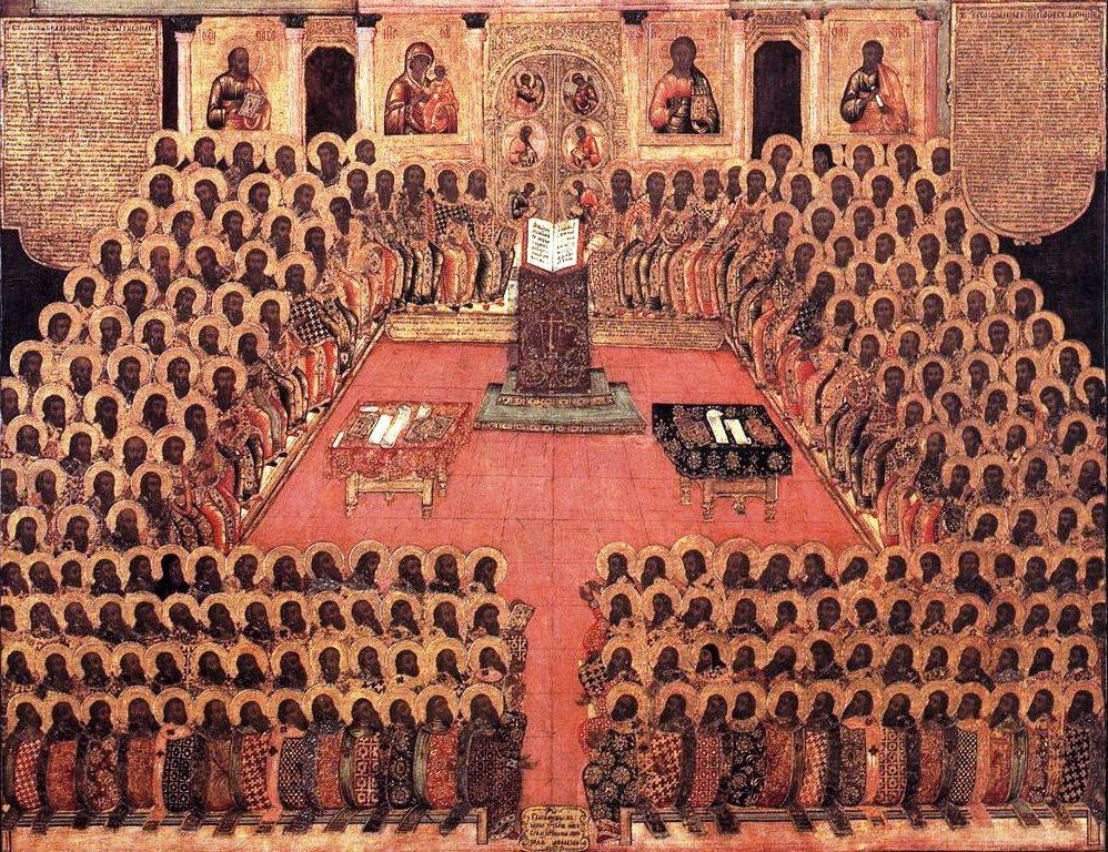 Întreruperea pomenirii pentru erezie preîntâmpină schisma și dezbinarea în Biserică
