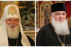 """Patriarhia Ecumenică unește principalele grupări schismatice din Ucraina într-o """"biserică autocefală"""""""