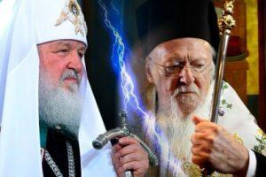 S-a întrerupt comuniunea euharistică între Moscova Și Fanar!