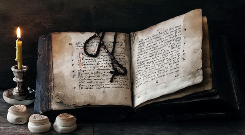 Falsificarea Sfintelor Scripturi