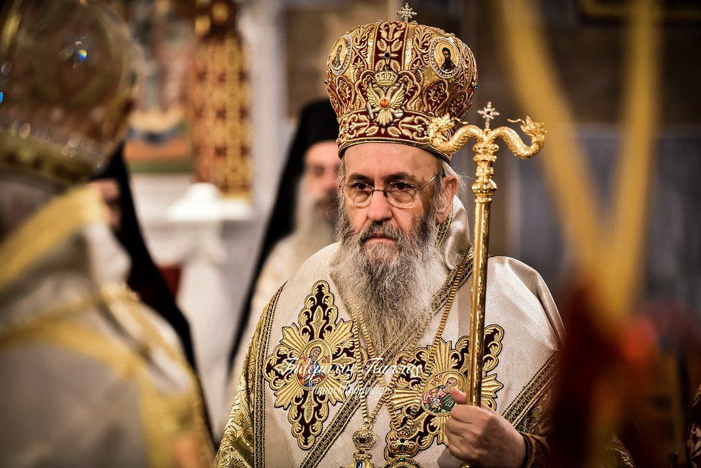 Deosebirile fundamentale între Ortodoxie şi Papism – ÎPS Ierotheos Vlahos