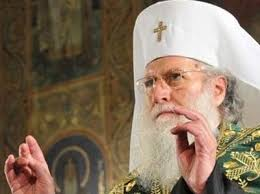 Patriarhia Bulgară condamnă ecumenismul și Adunarea din Creta
