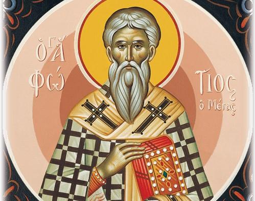 Acrivie și iconomie în aplicarea Canonului 15 I-II Constantinopol
