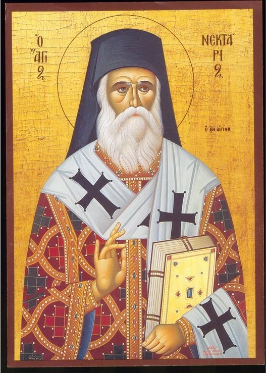 """Le vorbește Sfântul Nectarie """"celor patristici"""" ai monahului Sava"""