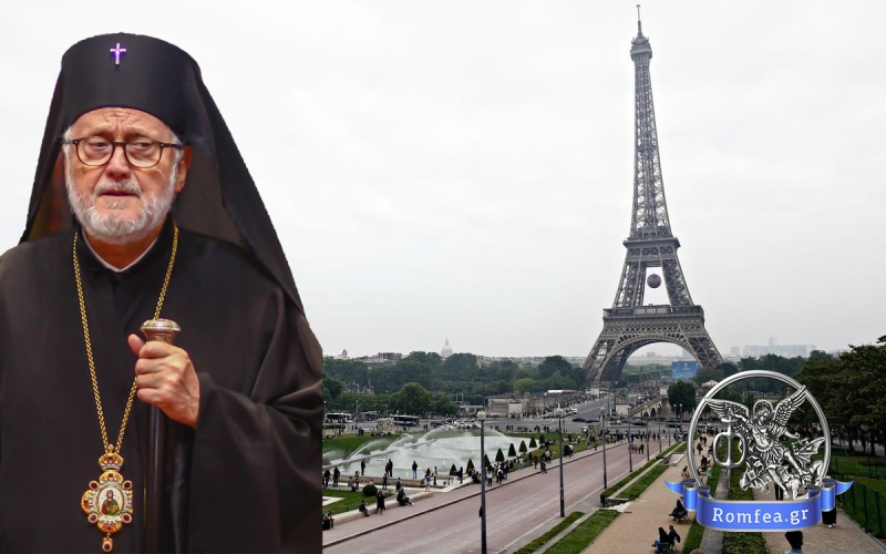 Patriarhia Ecumenică desființează exarhatul de traditie rusă al Europei Occidentale