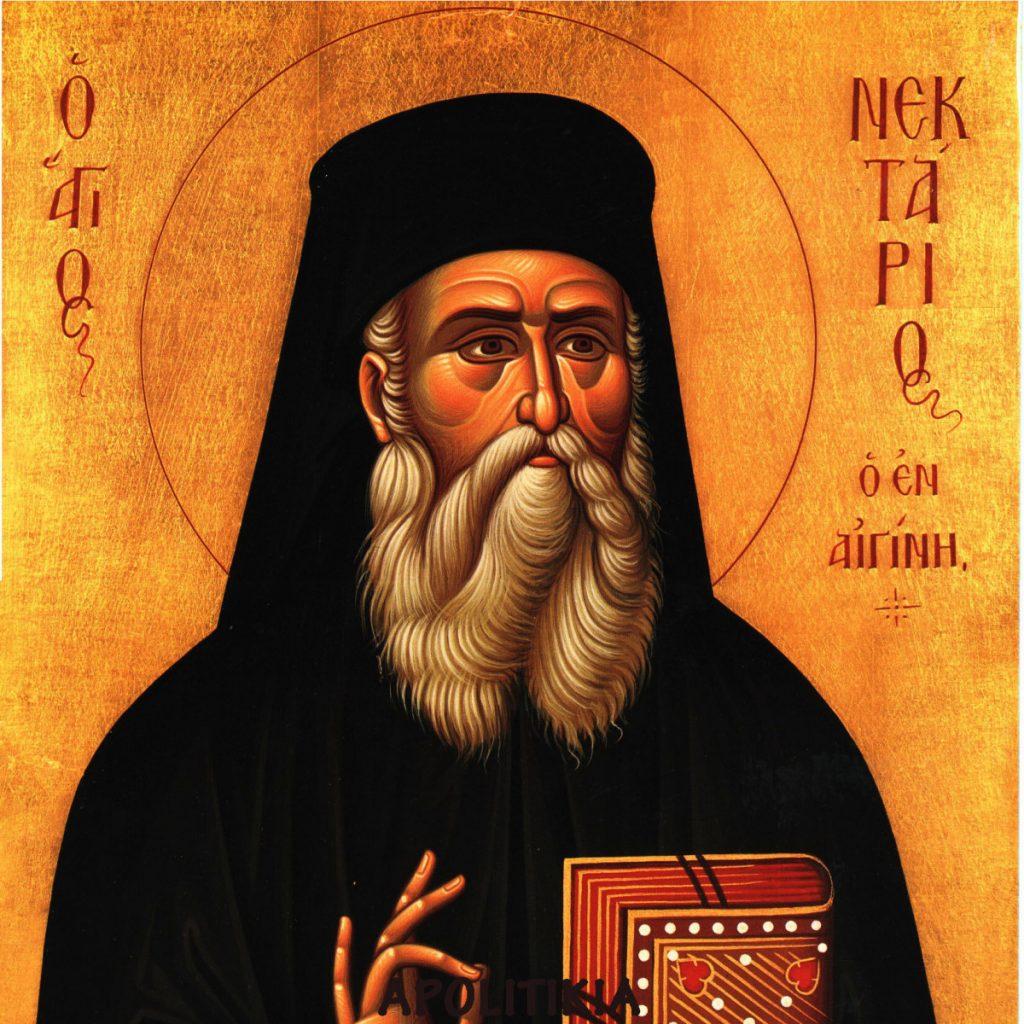 """Lansare de carte la Catedrala Mitropolitană din Pireu: """"Pe mine m-a operat Sfântul Nectarie"""""""