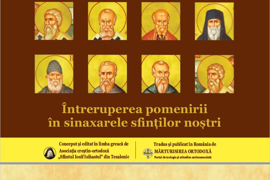 Întreruperea pomenirii în sinaxarele sfinților noștri