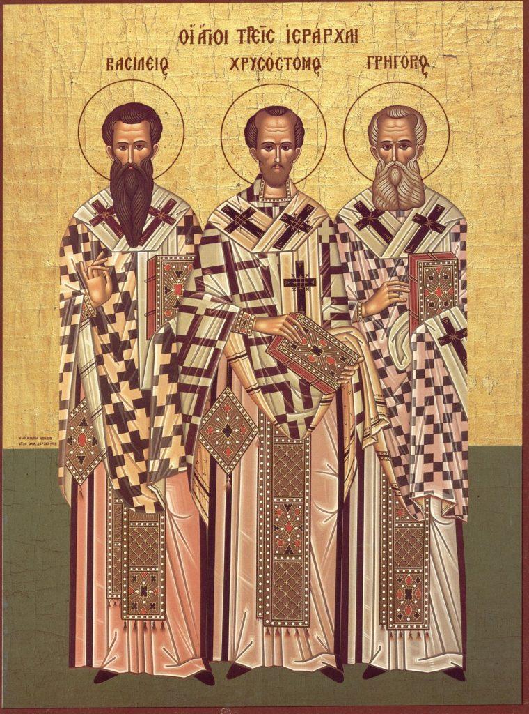 Sfinţii Trei Ierarhi: Vasile cel Mare, Ioan Gură de Aur şi Grigorie Teologul