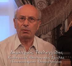 """Varianta integrală (necenzurată) a interviului acordat de Profesorul Dimitrios Tselenghidis după """"Sinodul"""" din Creta"""