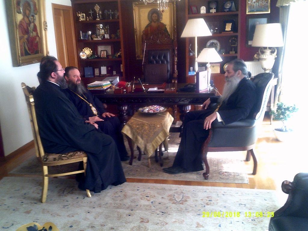 Mitropolia Pireului nu recunoaşte adunarea schismatică a lui Epifanie din Ucraina. Arhiepiscopul Longhin la  Mitropolitul Serafim de Pireu