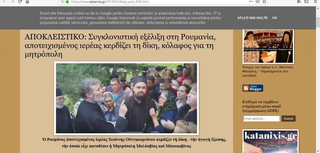 """Katanixis: """"Evoluție uluitoare în România, preot nepomenitor câștigă procesul, o palmă pentru mitropolie"""""""