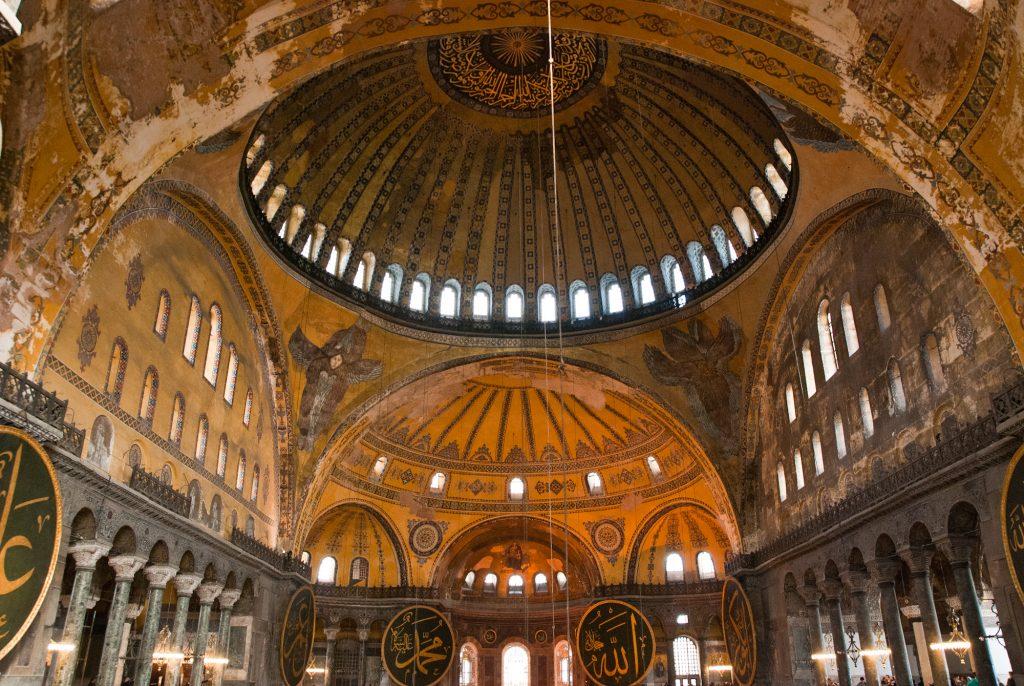 Părintele Andrew Phillips: Despre președintele Erdoğan și Biserica Sfintei Înțelepciuni (Sfânta Sophia)