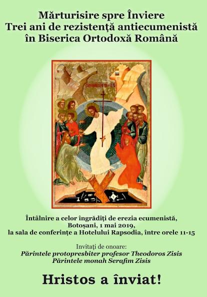 Nepomenitorii care urmează calea împărătească a mărturisirii se întâlnesc la Botoșani pe 1 mai