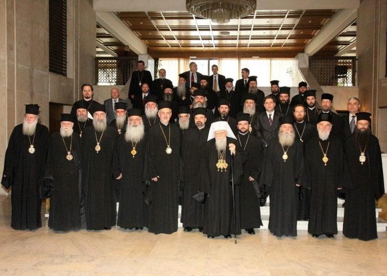 Ferice de poporul ortodox bulgar!