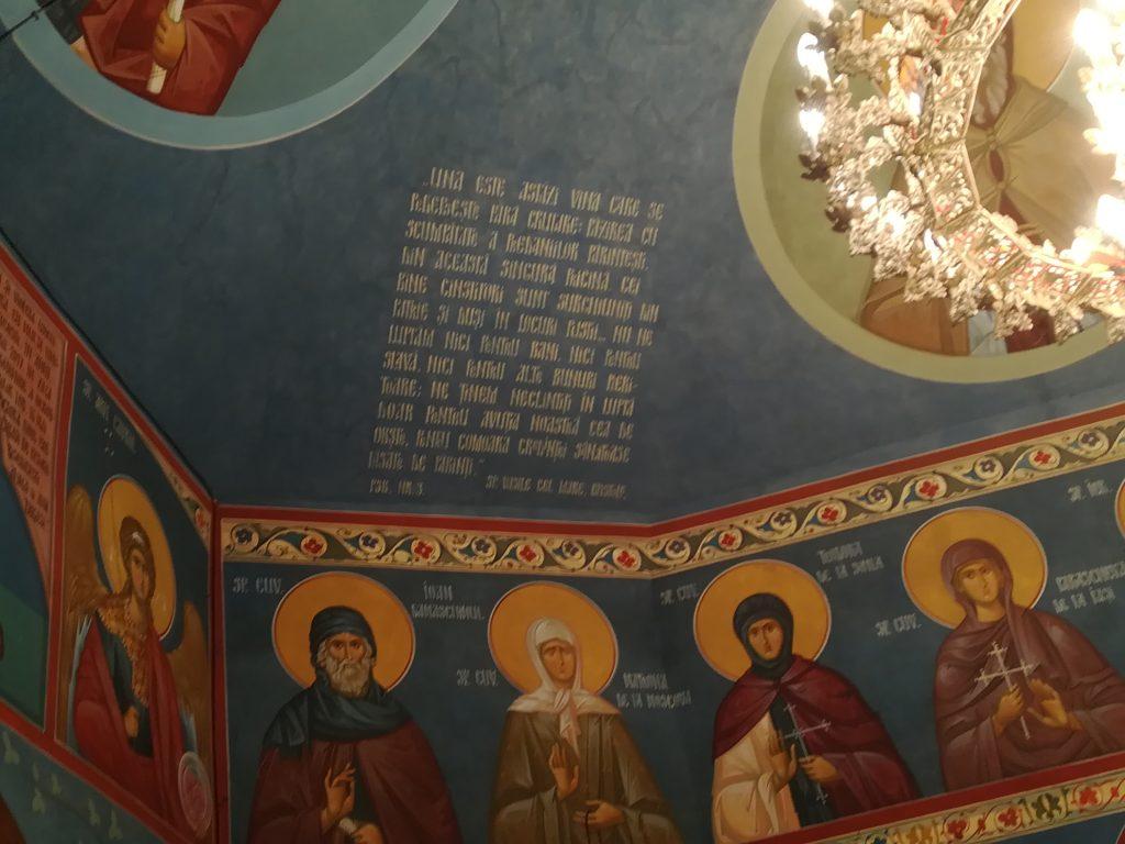 Hramul Sfinților Sila, Paisie și Nathan la Schit Orășeni