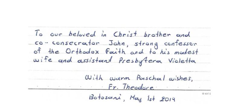 5 mai: Doi ani de luptă împotriva ereziei la Schitul Orășeni din Botoșani