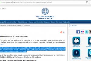 De unde are monahul Sava pașaport nebiometric, când în Grecia ele sunt retrase din 2007?