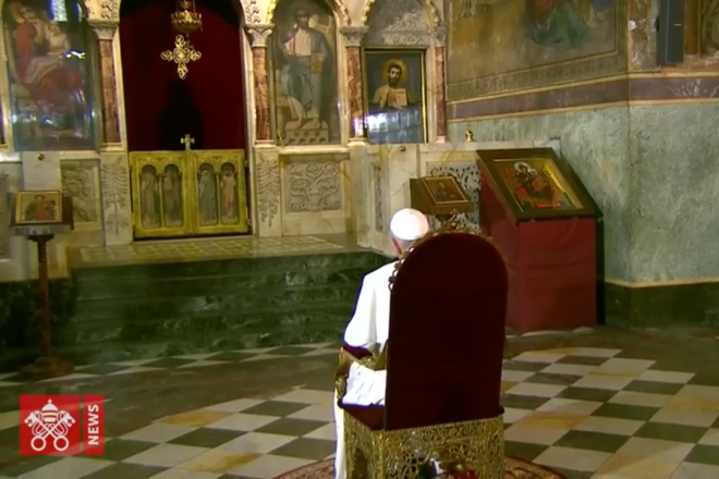 Ereticul papă Francisc față în față cu Sfânta Ortodoxie!