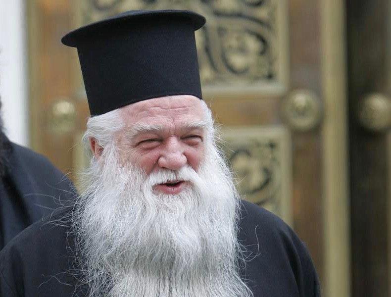 """Mitropolitul Ambrozie de Kalavrita și-a anunțat demisia mărturisind că """"țara este în primejdie, iar credința se află sub asediu""""."""