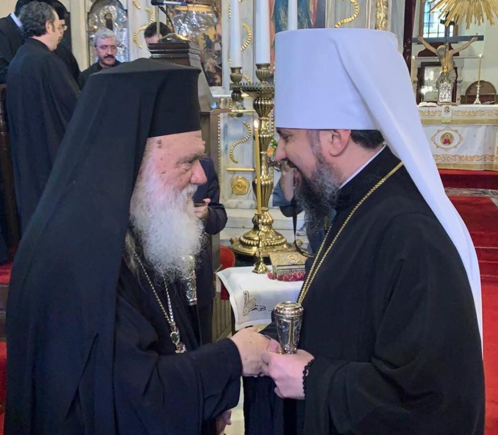 """Întâistătătorul Bisericii Ortodoxe a Greciei, arhiepiscopul Ieronim,  a recunoscut oficial """"Biserica"""" Ucrainei"""