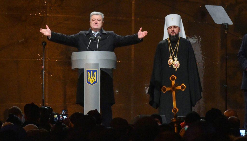 """Ierarhia greacă recunoaște schisma ucraineană ca """"Biserică"""",  ignorând legătura acesteia cu uniații"""