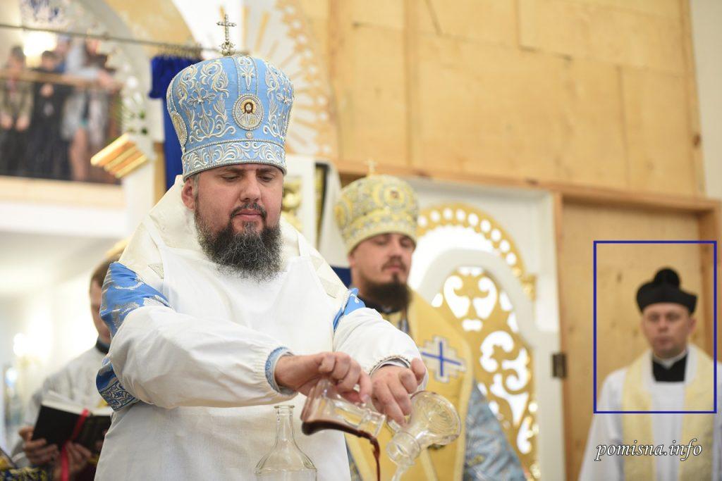 """""""Preot"""" papistaș a participat la sfințirea Catedralei cu Epifanie din Kiev"""