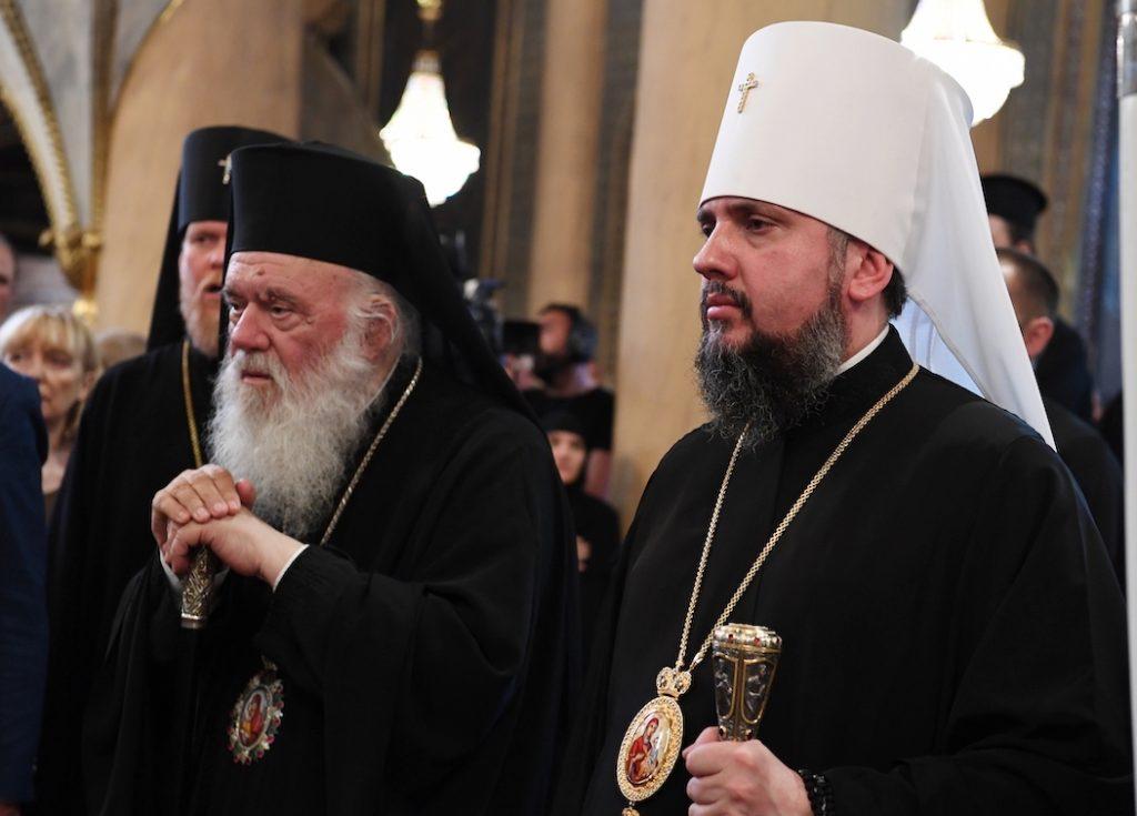 "STUPEFIANT: Biserica Greciei a recunoscut ""Biserica"" schismatică a Ucrainei!"