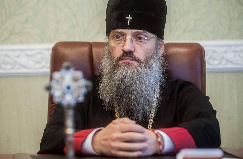 """Mitropolitul Luca de Zaporojie: """"Hotărârea Bisericii Greciei este trădare!"""""""