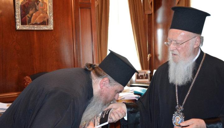 """Un grup de laici adresează o scrisoare mustrătoare ierarhilor greci cu privire la """"Biserica Ortodoxa Ucraineană"""""""