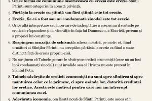 De ce spunem că monahul Sava afirmă că Duhul Sfânt sfințește Taine spre osânda pomenitorilor