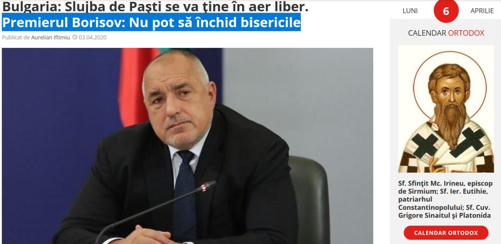 Scrisoare adresată Președintelui României: Lăsați instanțele să judece liber redeschiderea sau nu a bisericilor